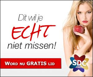 SDC.com Maak een gratis profiel